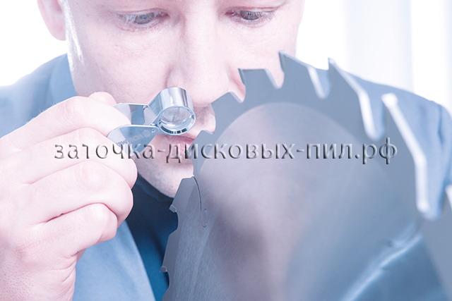 заточка дисковых пил